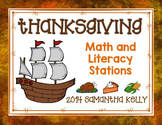 Thanksgiving Stations