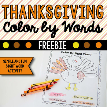 Thanksgiving Turkey Color By Sight Word Printable