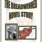 The Breadwinner Novel Study TADO