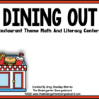 The Common Core Diner!  A Common Core Aligned Math And Lit