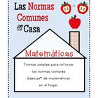 The Core at Home Math (Spanish Version)