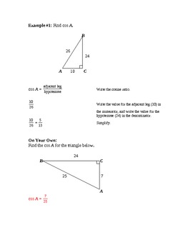 The Cosine Ratio Lesson Plan