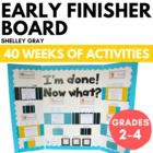 The Early Finisher Board {The Complete 40 Weeks}