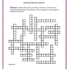The Egypt Game: Reading-for-Detail Crossword--70 clues!