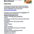 The Great Wall of China - Wow! Project