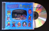 The Letter People Music CD - Learn Alphabet Songs