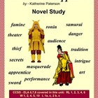 The MASTER PUPPETEER Common Core Aligned Novel Study