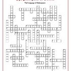 The Merchant of Venice: 50 Elizabethan Words Crossword--Unique!