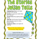 The Stories Julian Tells Literature Packet