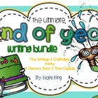 The Ultimate End of Year Writing Bundle: 5 Writing Activit