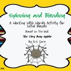 The Very Busy Spider Working With Words Blends Clusters Activity