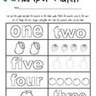 The Very Hungry Caterpillar Math, Language Arts,Science, &amp;
