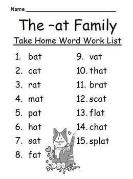The -at Family Packet ~ PowerPoint, Center Game & Spelling