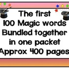 The first 100 Magic word packets bundled with sorting mats free.