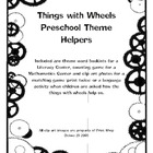 Things with Wheels Preschool Theme Helpers