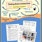 Thinking Mode &amp; Connections: Learning in Centers