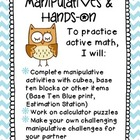 Third Grade Math Centers: Manipulatives and Hands-on activities