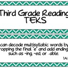 Third Grade Reading TEKS ~ Teal Chevron