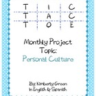 Tic-Tac-Toe Monthly Project on Personal Culture