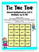 Tic Tac Toe Multiplication Facts