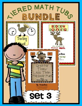 Tiered Math Tubs Bundle Set 3