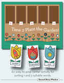 Time 2 Plant the Garden Easy-to-Prep Syllable Sorting Center