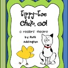 Tippy-Toe Chick, Go! Readers' Theatre Station Reading Street