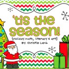 Tis The Season! {Math & Literacy Centers Plus Holiday Art}
