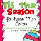 Tis the Season for Christmas Math Centers {Common Core Aligned}
