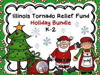 Tornado Relief Fund - Holiday K-2 Bundle