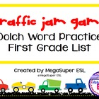 Traffic Jam Dolch Word Game First Grade