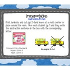Transportation Subtraction Freebie