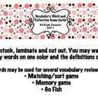 Treasures Reading: Vocabulary Matching Game- Unit 1: 3rd Grade