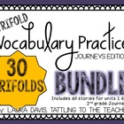 Trifold Vocabulary Practice {Journey's Edition} 2nd Grade BUNDLE