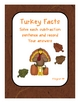 Turkey Math Center Game Subtraction