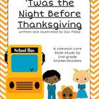 Twas the Night Before Thanksgiving: A Common Core Book Study