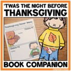 &#039;Twas the Night Before Thanksgiving Resources