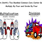 Two Bundled Common Core Center Games - Multiply By Four an