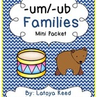 Ub and Um Word Family Packet