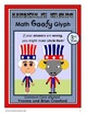 Uncle Sam Math Goofy Glyph (2nd and 3rd grade)