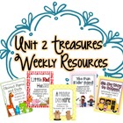 Unit 2 Bundle Pack- Supplemental Resources for Treasures F