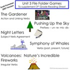 Unit 3 File Folder Games:  3rd Grade Reading Street