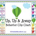 Up, Up & Away Behavior Clip Chart
