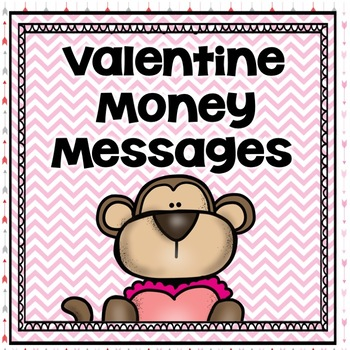 Valentine Money Messages