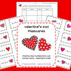 Valentine's Day Flashcard Center (Multiplication/Division)