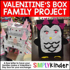 Valentines Day Mailbox Family Project Freebie