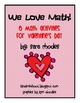 Valentine&#039;s Day Math Packet