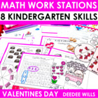 Valentine's Day Math Work Stations-Common Core