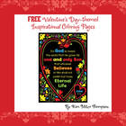 Valentine's Day Themed Inspirational Coloring Pages FREE