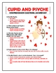 Valentines Day Unit: The Myth of Cupid and Psyche